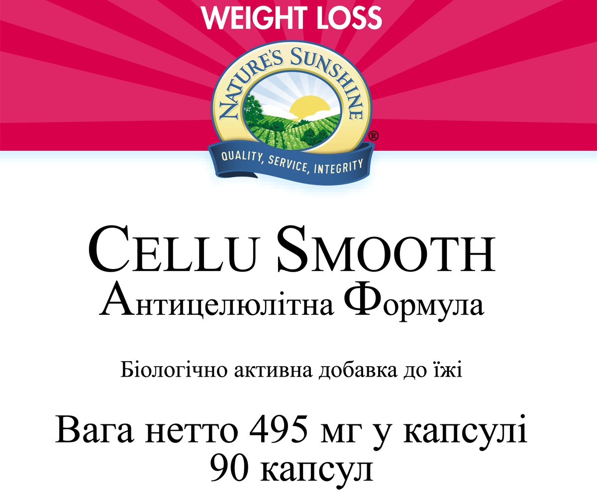 Cellu Smooth [924] (-20%)