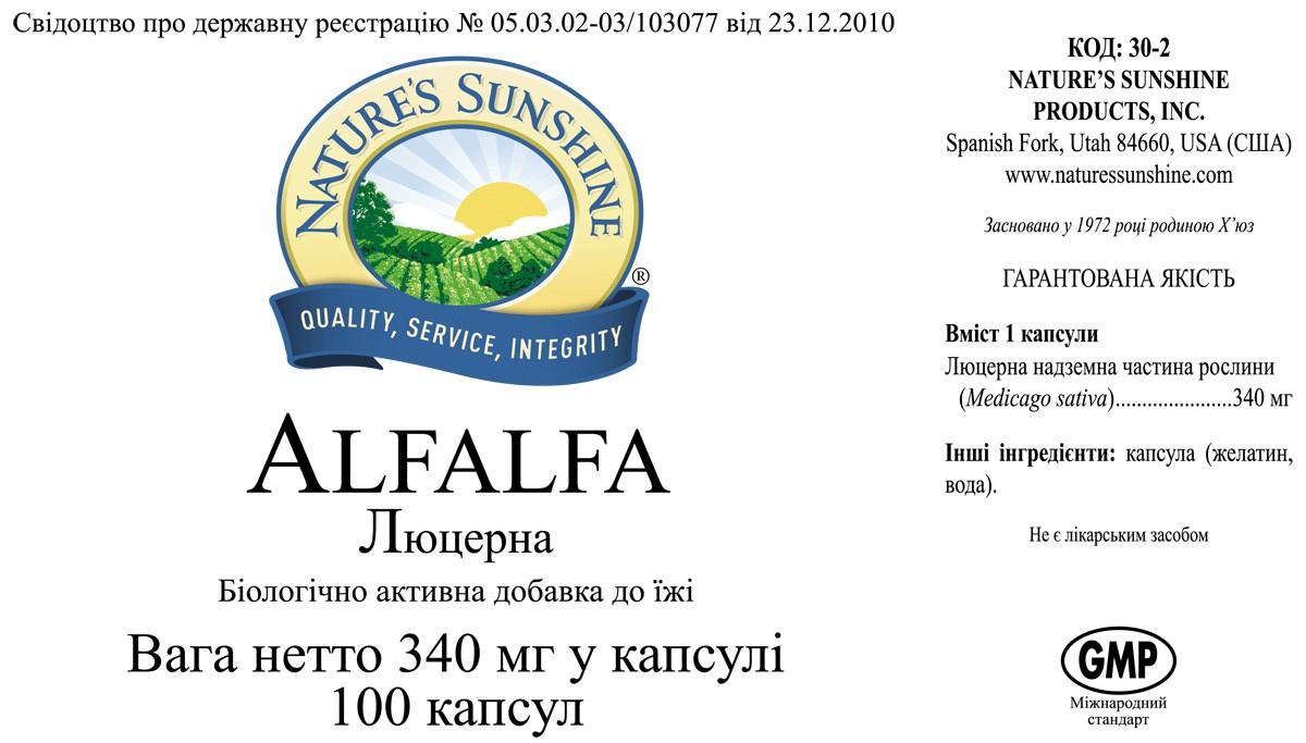 Kit Alfalfa [30*5] (-15%)