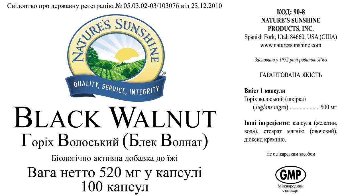 Kit Black Walnut [90*5] (-15%)