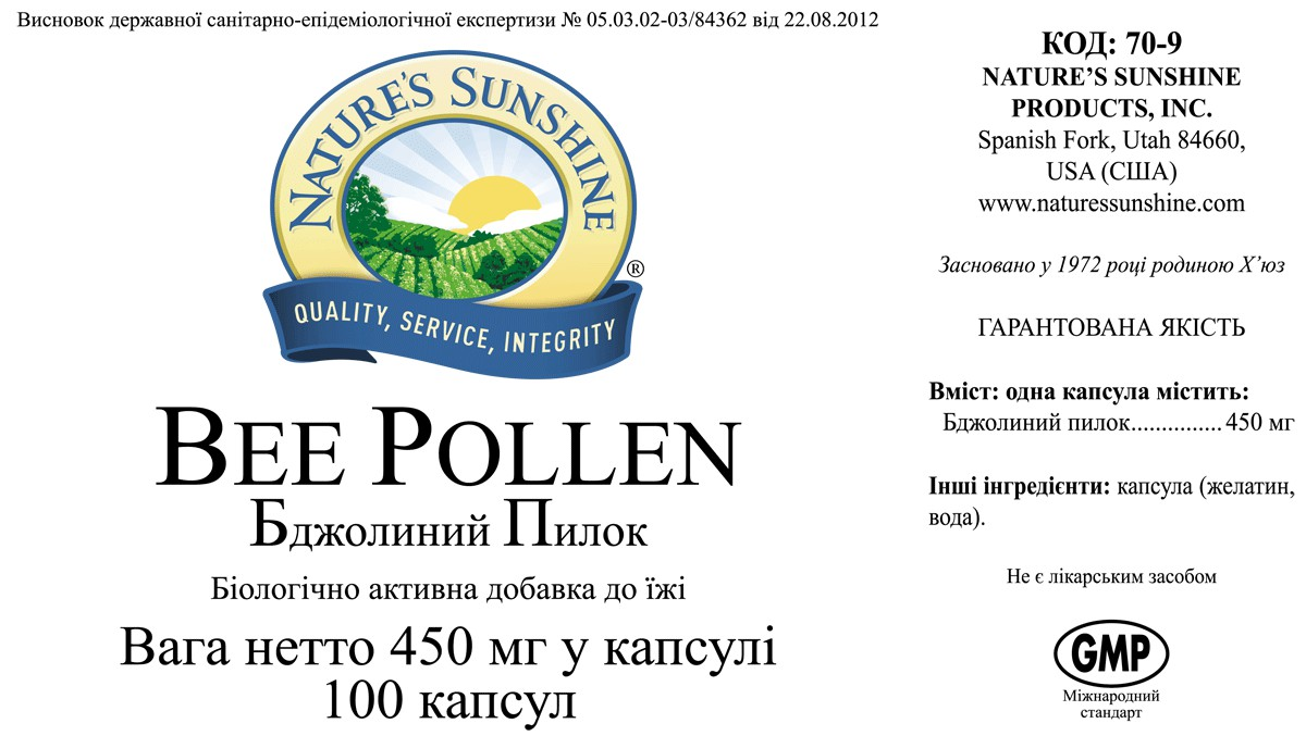 Kit Bee Pollen [70*5] (-15%)