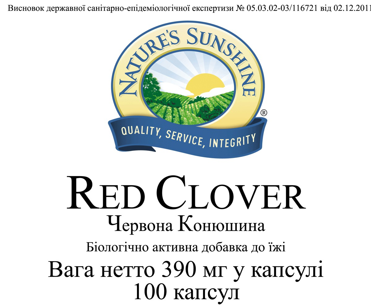 Kit Red Clover [550*5] (-15%)