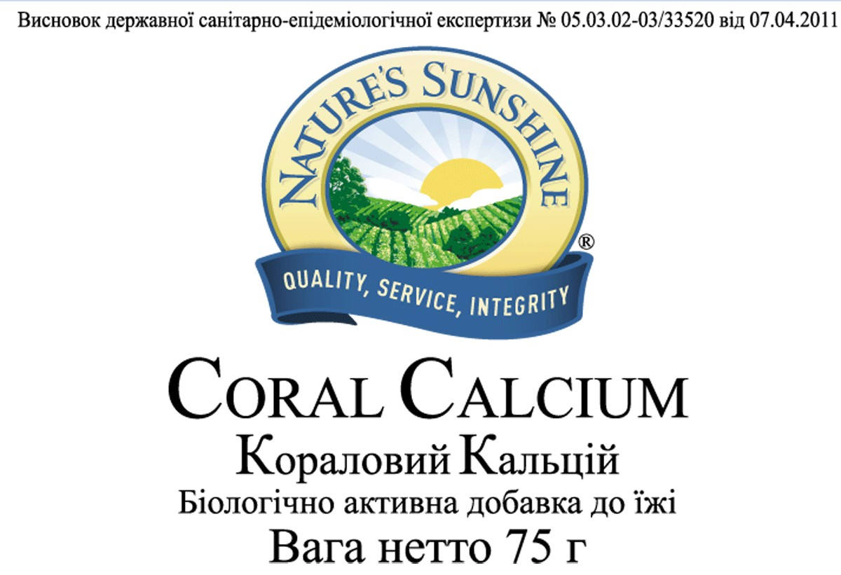 Набор 1+1: Coral Calcium [1873] (1шт) + Blush Pomegranate [62103] (1 шт) (годен до 03.2017)