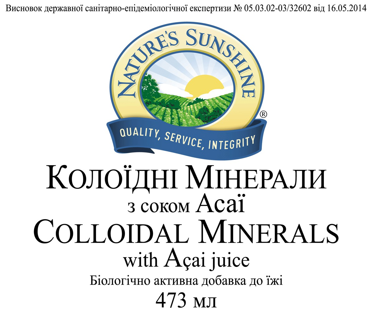 Набор 1+1: Colloidal Minerals with Acai Juice [312] (1 шт) + Blush Paradise Apple [62106] (1 шт) (годен до 03.2017)