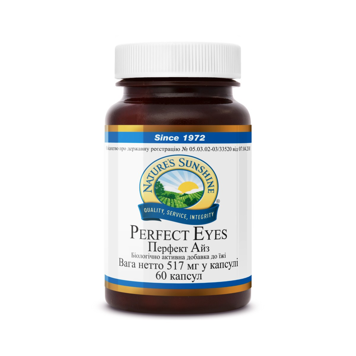 Perfect Eyes [60024] (-15%)