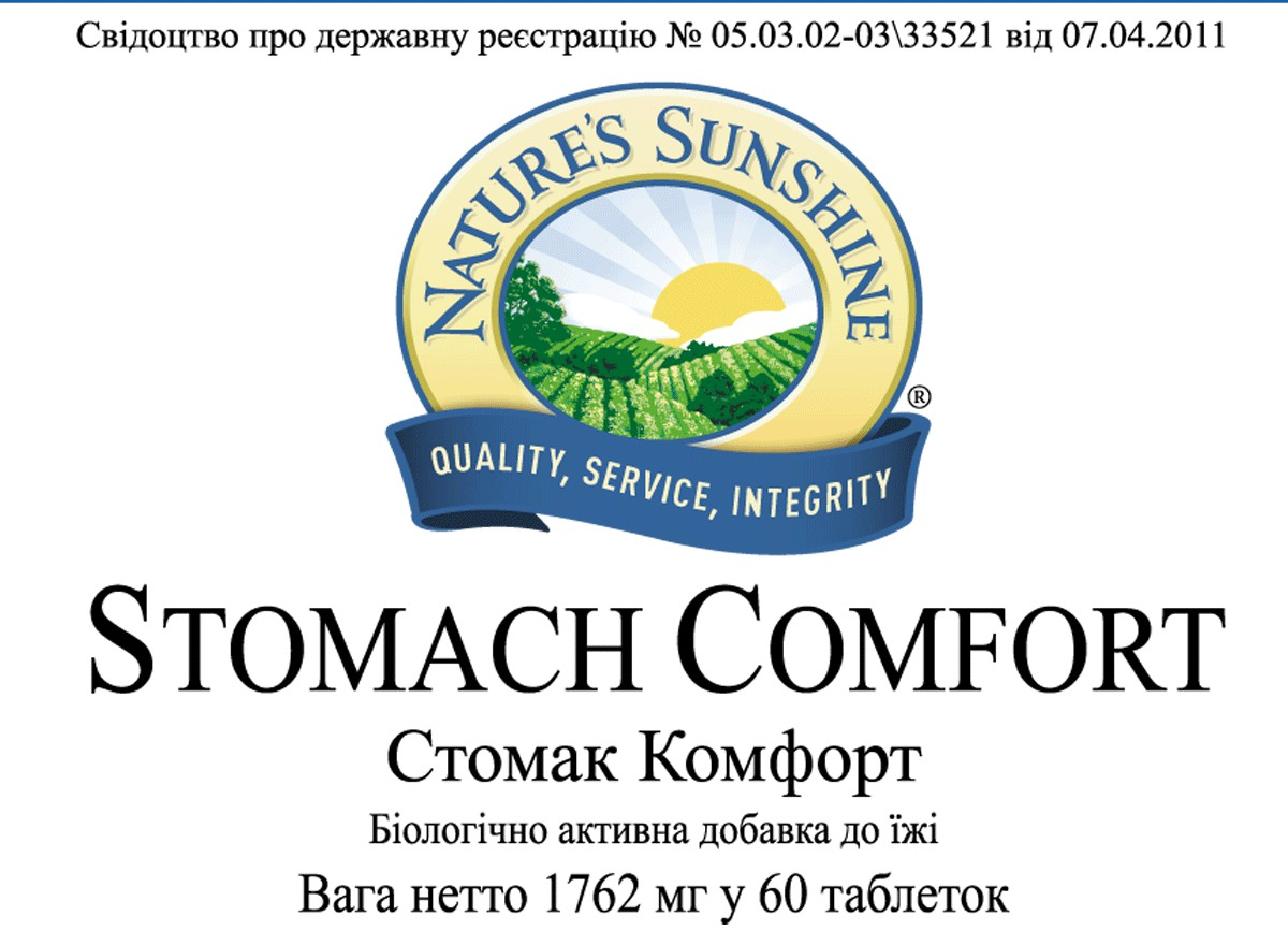 Stomach Comfort [1820] (-15%)