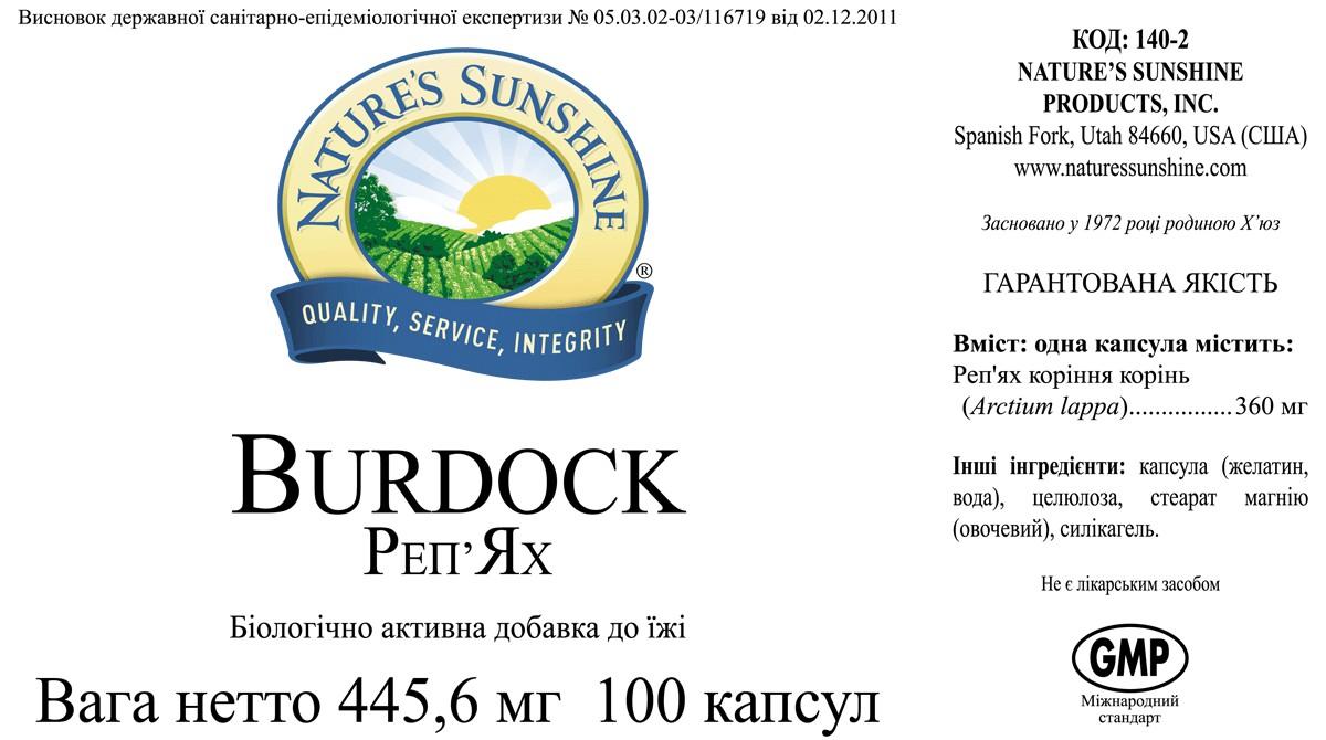 Kit Burdock [140*5] (-10%)