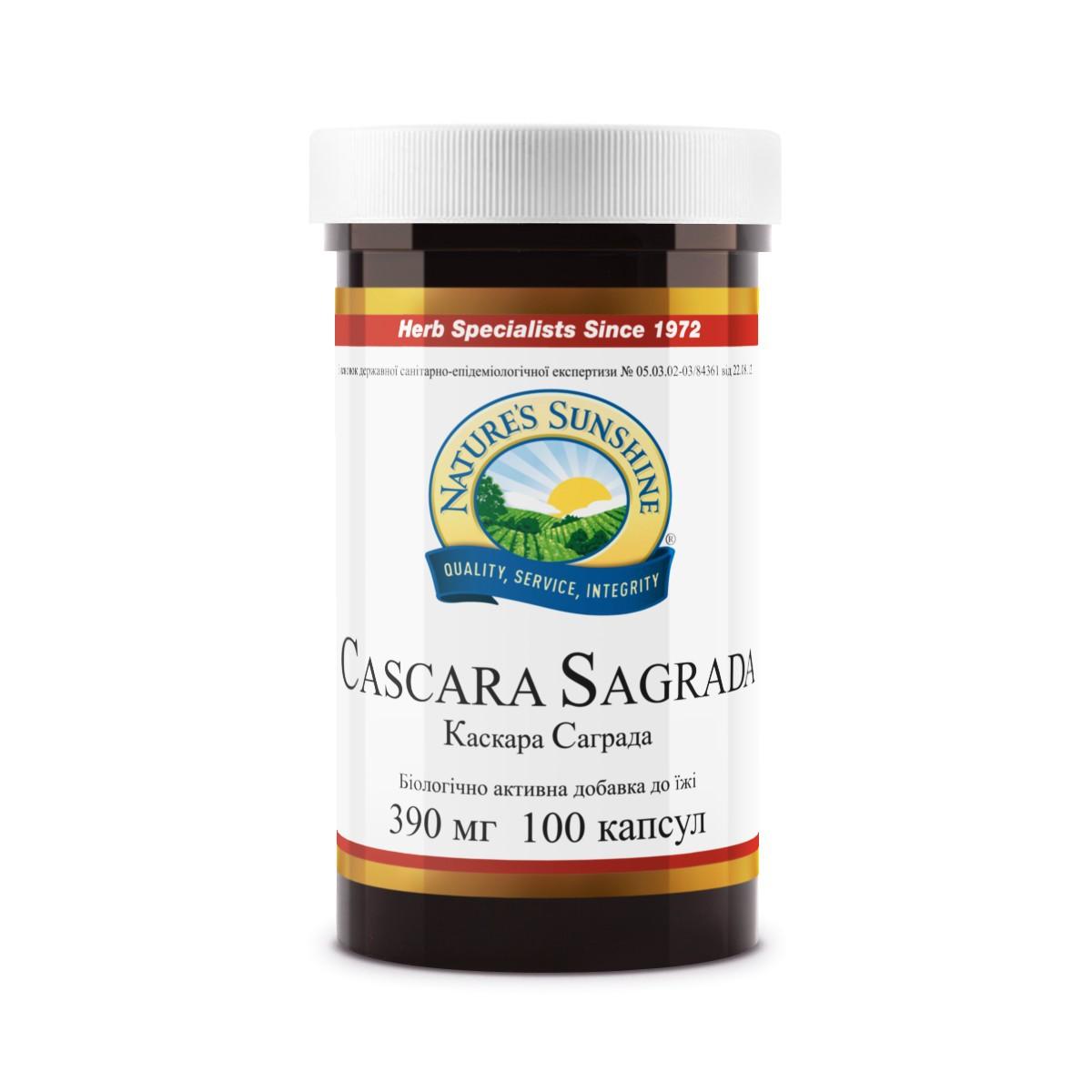 Kit Casсara Sagrada [170*5] (-10%)