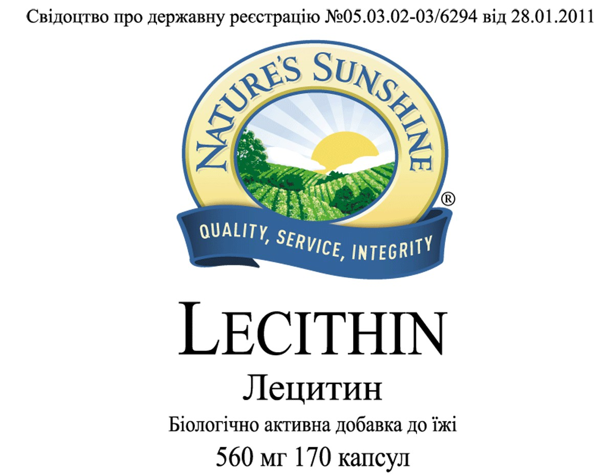 Kit Lecithin [1661*5] (-10%)