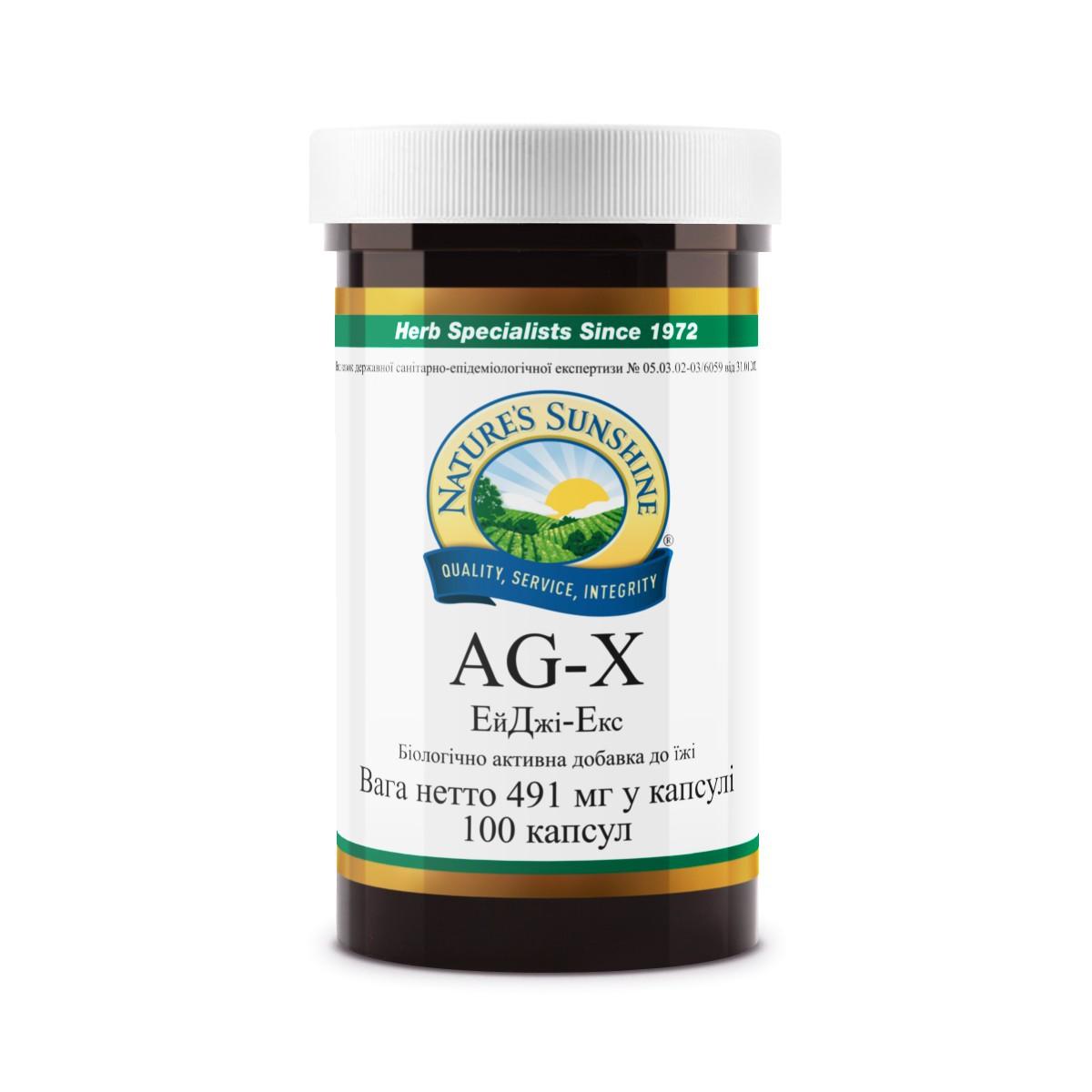 AG-X [1198] (-10%)
