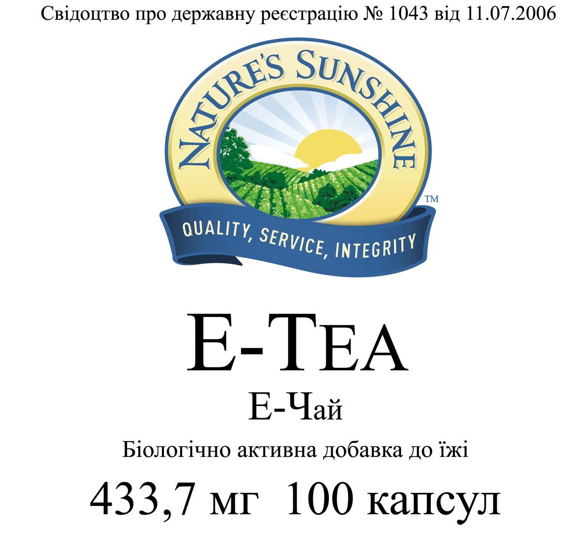 E-Tea [1360] (-10%)