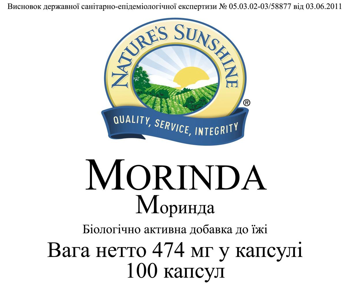 Morinda [456] (-10%)