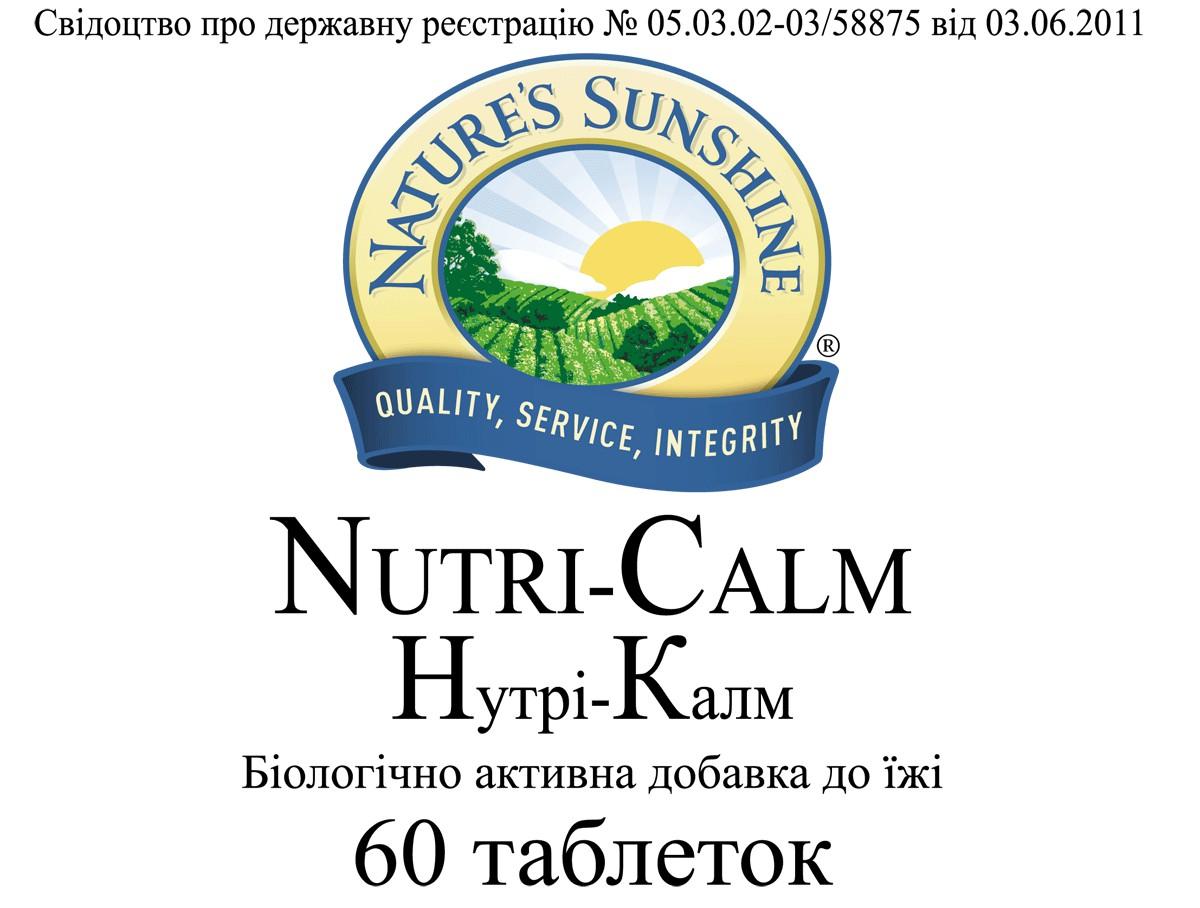 Nutri - Calm [4803] (-10%)
