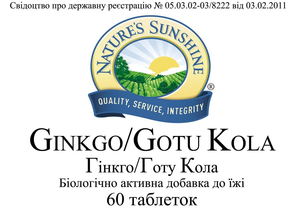 Ginkgo/Gotu Kola [907] (-10%)
