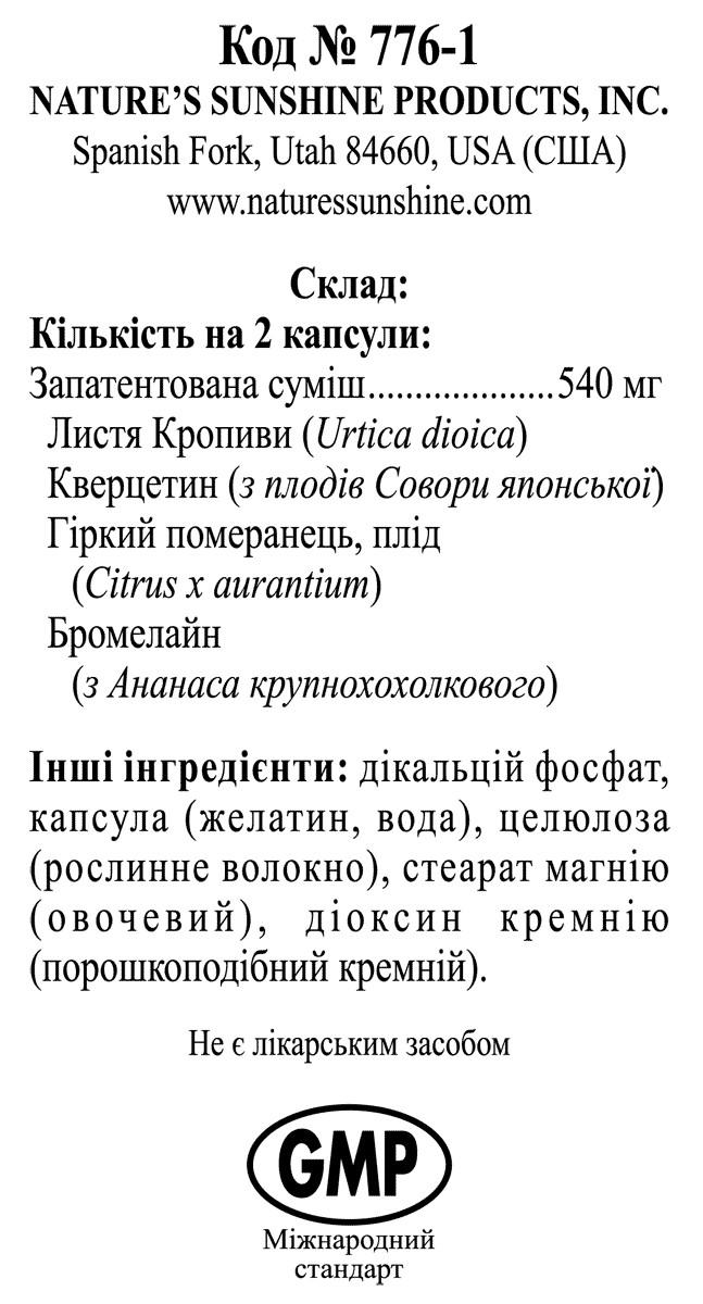Набор 1+1: Hista Block [776] (1шт) + Compact Powder «Almond cake» [62200] (1 шт) (годен до 01.2018)