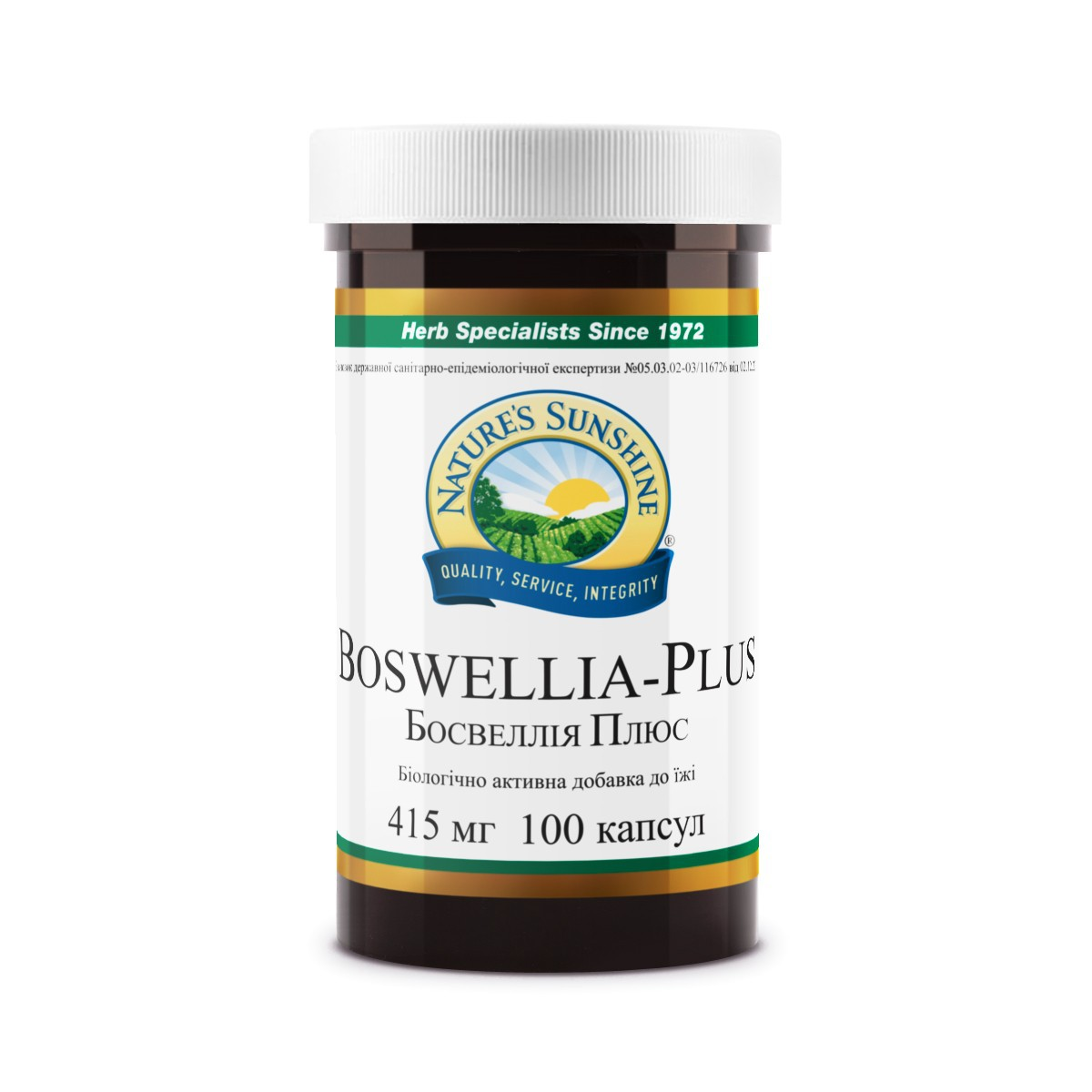 Набор 1+1: Boswellia Plus [1296] (1 шт) + Compact Powder Almond Cake [62200] (1шт) (годен до 01.2018)