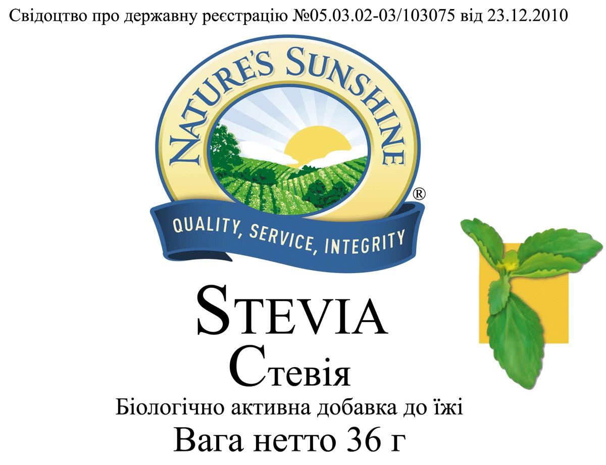 Набор 1+1: Stevia [1386] (1шт) + Compact Blusher Baileys [62100] (1 шт) (годен до 01.2018)