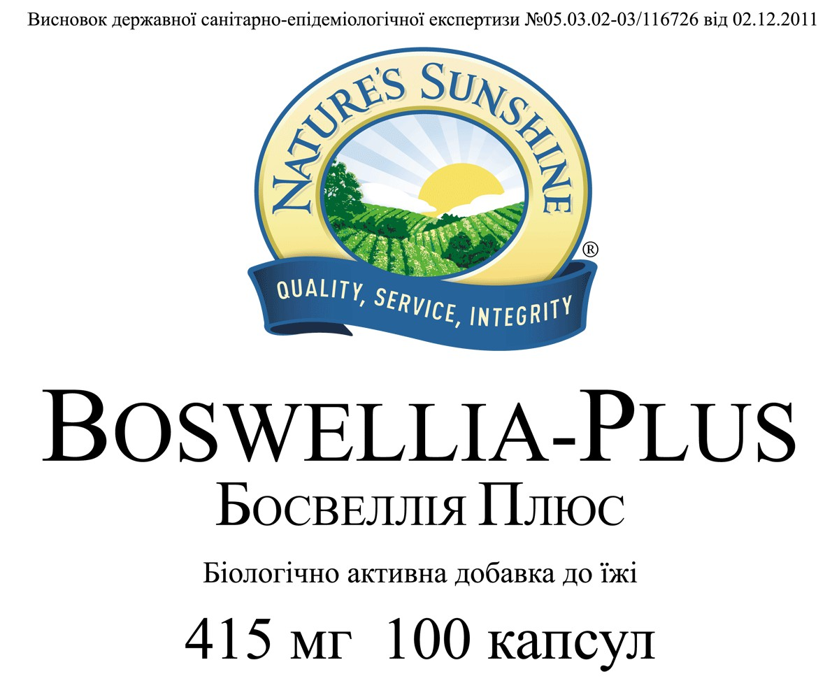 Набор 1+1: Boswellia Plus [1296] (1 шт) + Stevia (1386) (1шт) (годен до 02.2018)