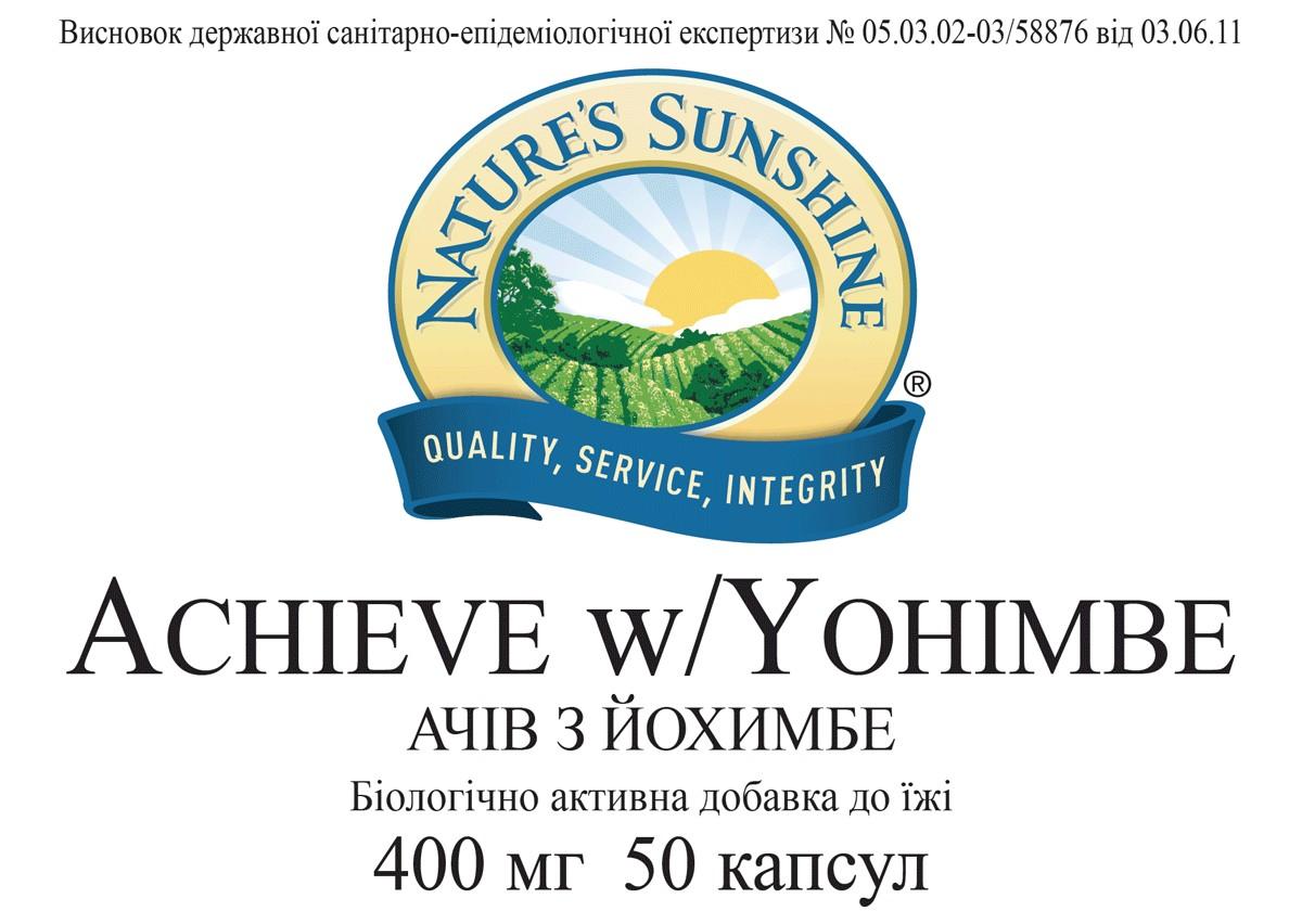 Набор 1+1: Achieve with Yohimbe  [1118] (1 шт) + Stevia [1386] (1 шт) (годен до 02.2018)