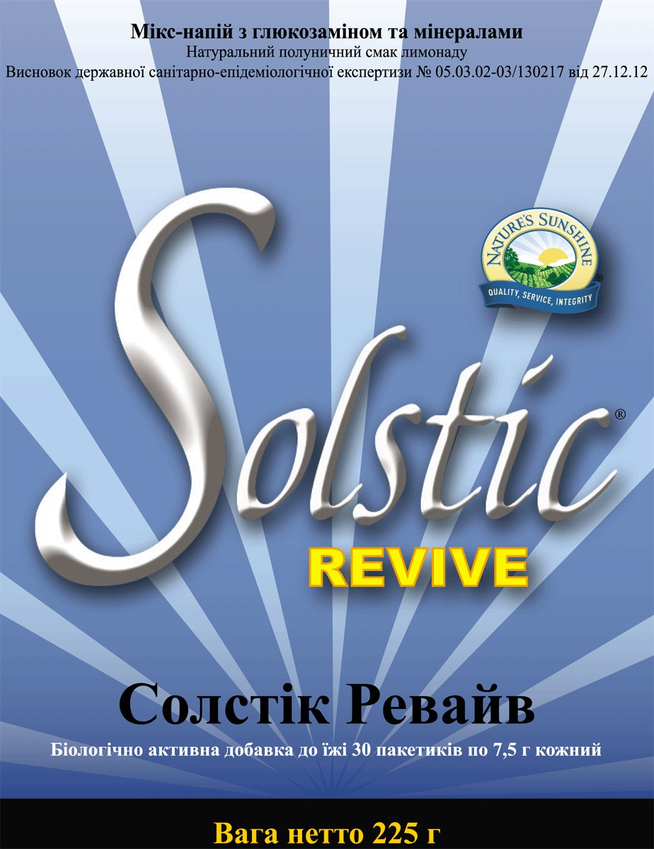 Solstic Revive [6507] (-10%)