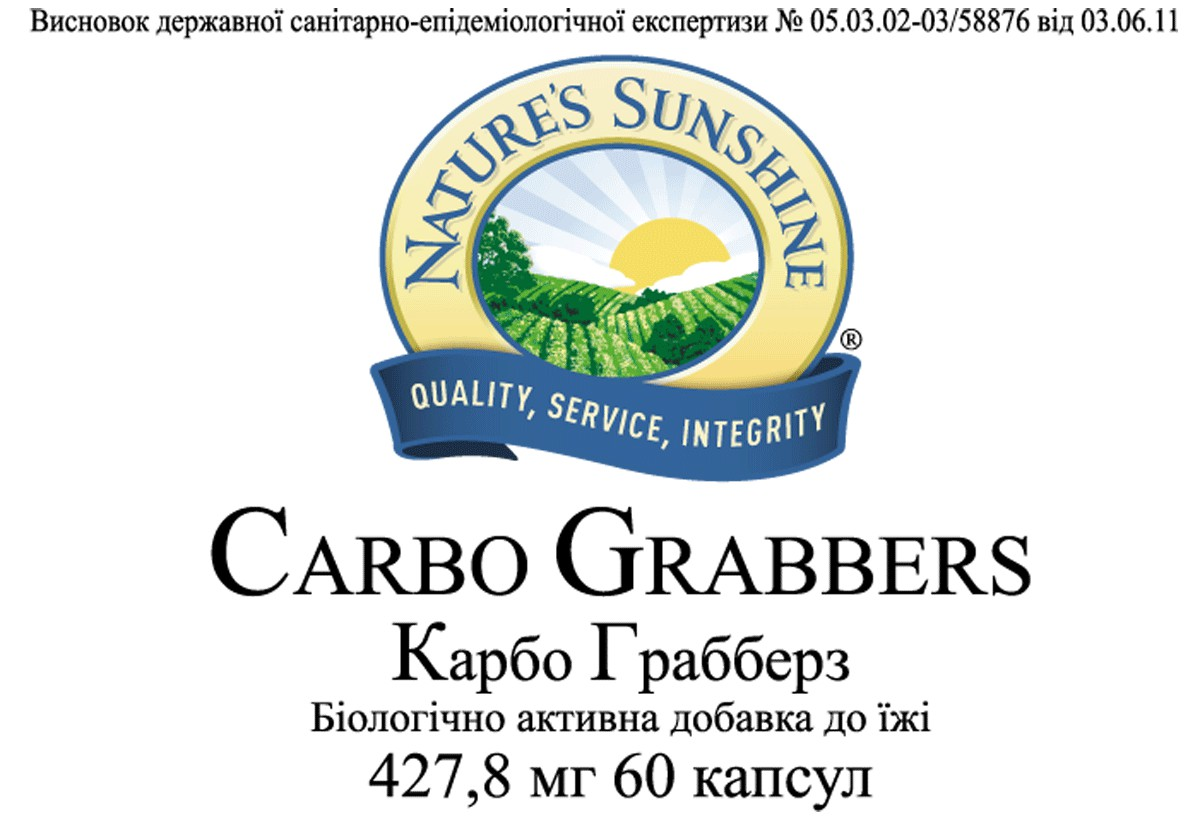 Carbo Grabbers [2954] (-10%)