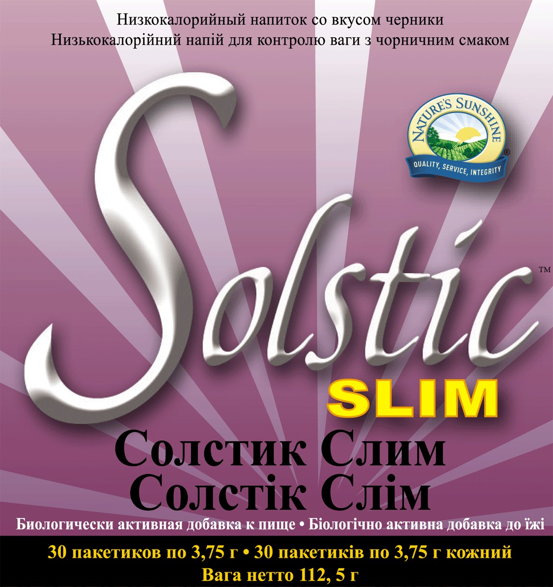 Solstic Slim [6502] (-10%)