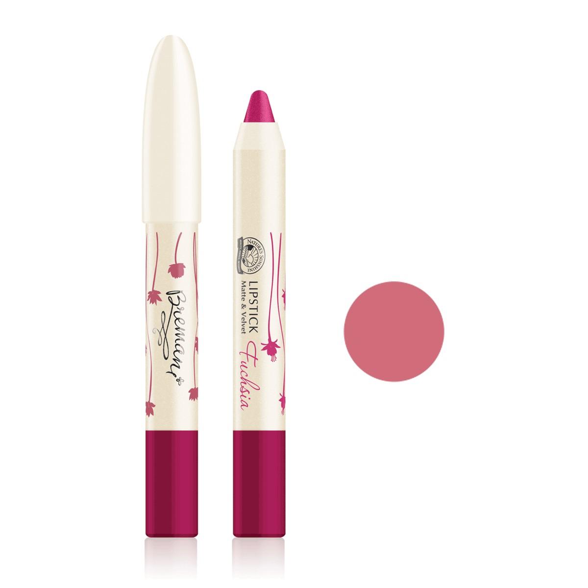 Набор 1+1: Lipstick Shiny&Velvet Pink lotus (-30%) [64854] + Mascara Charming Lash/Volume&Length Fantasy [62057] (1 шт) (09,2017)