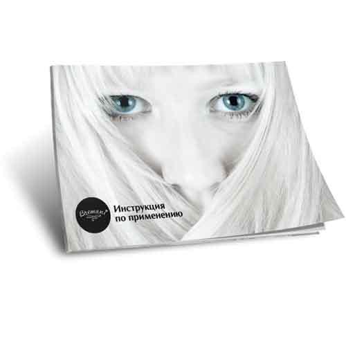 Сборник «Инструкции по применению косметики Bremani»