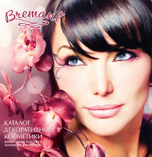 Католог декоративной косметики Bremani