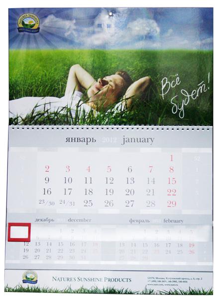 Настенный Календарь 2012