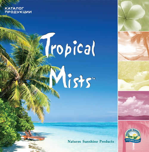 Каталог Tropical Mists NEW