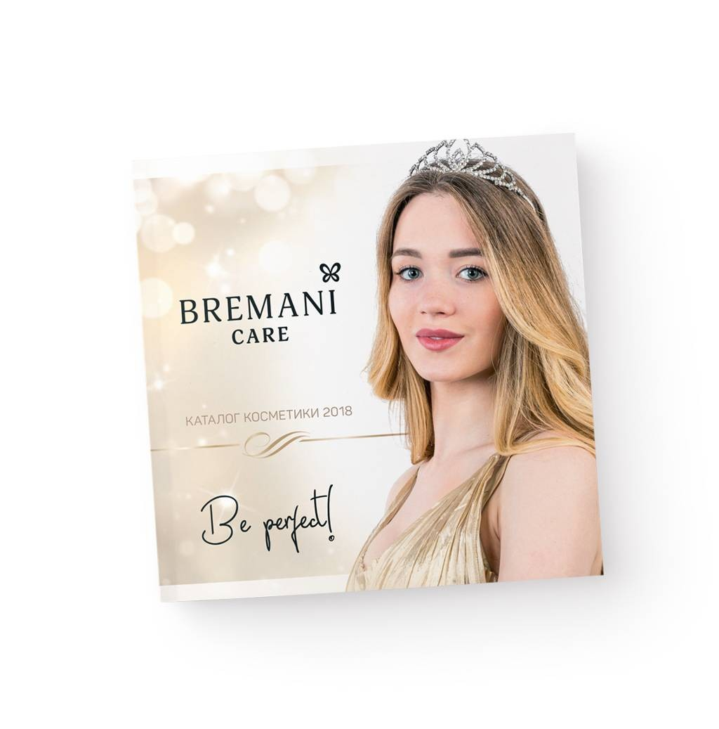 "Каталог ""Bremani Care"""
