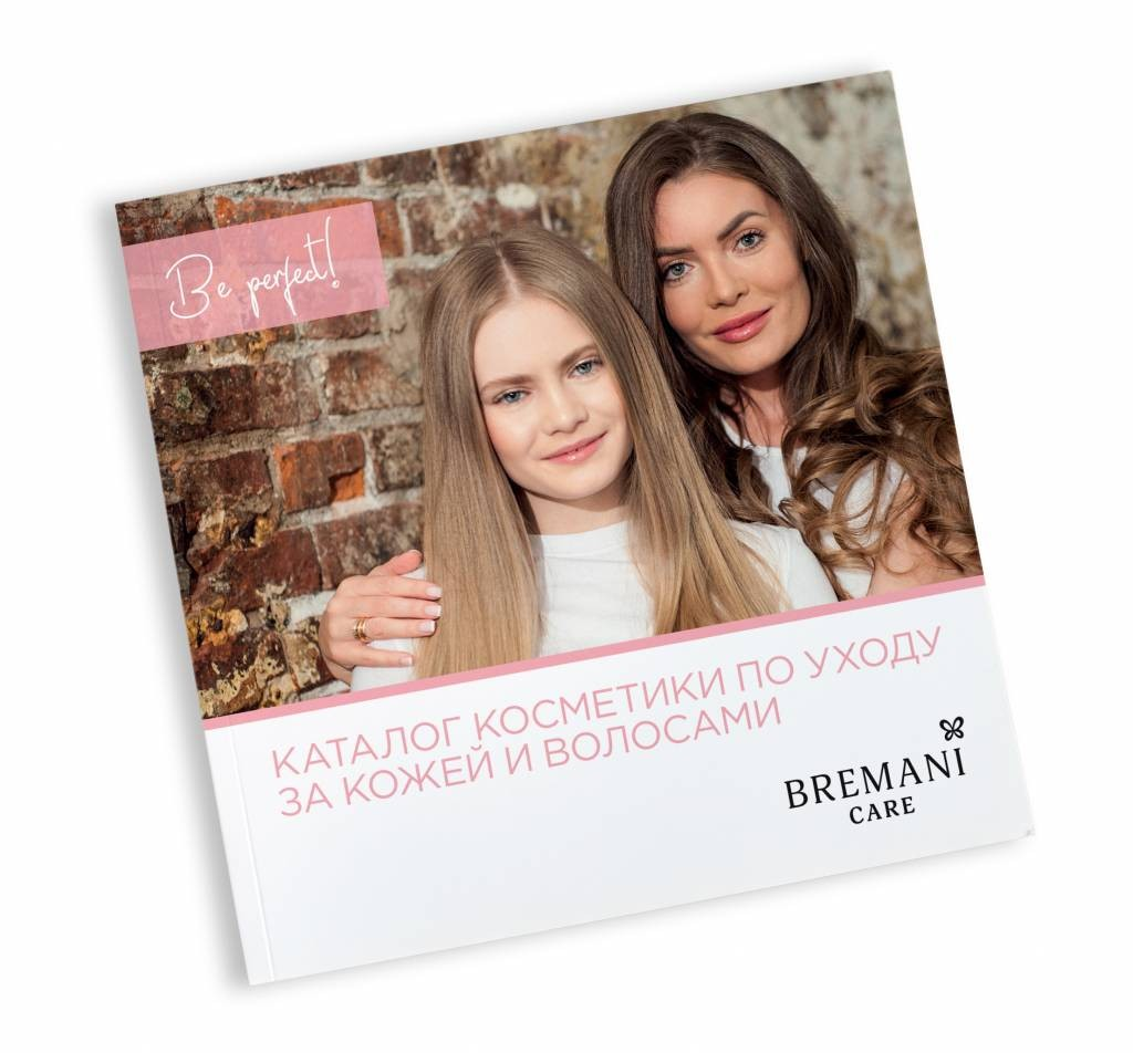 Каталог косметики по уходу за кожей и волосами Bremani Care