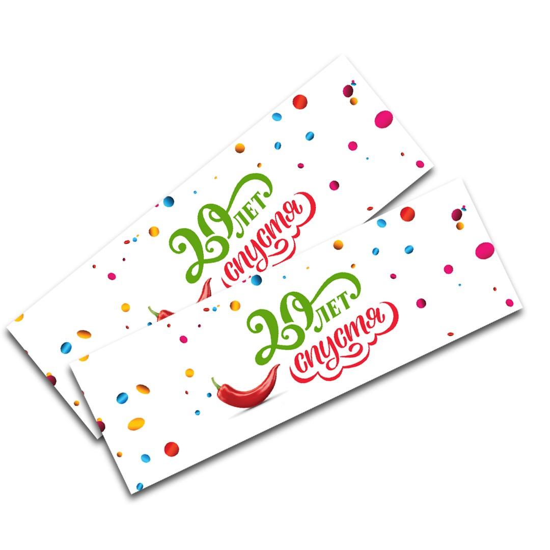 Билет ко Дню Рождения компании NSP (15 сентября, Минск) (5 ряд)
