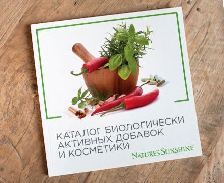 Обновленный каталог БАД и косметики NSP (русский язык)