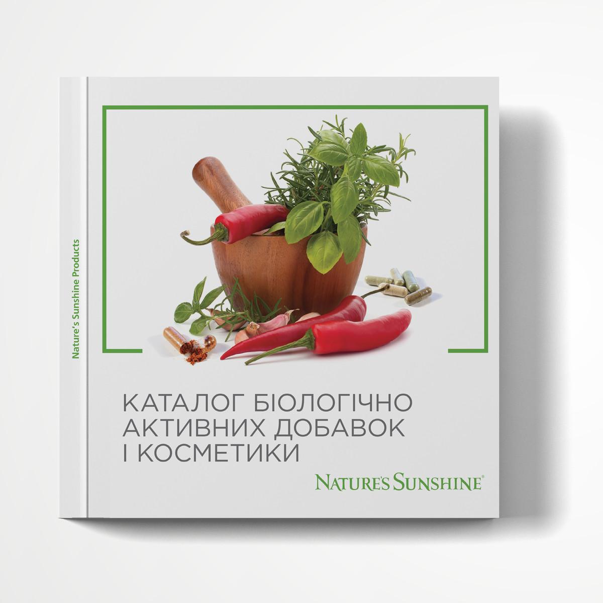 Обновленный каталог БАД и косметики NSP (украинский язык)