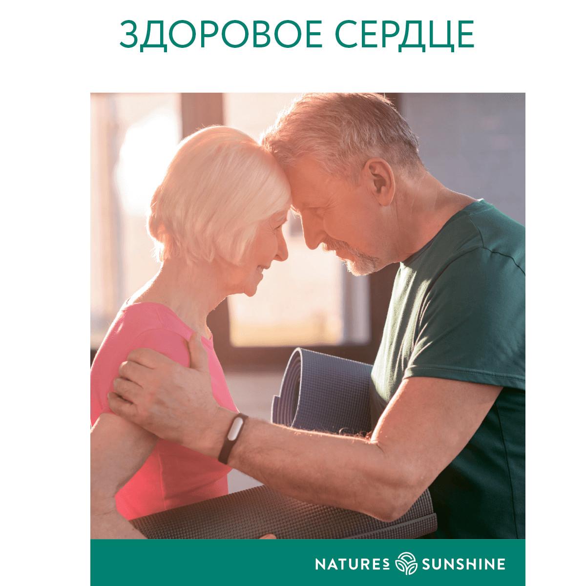 Буклет «Программа Здоровое сердце»