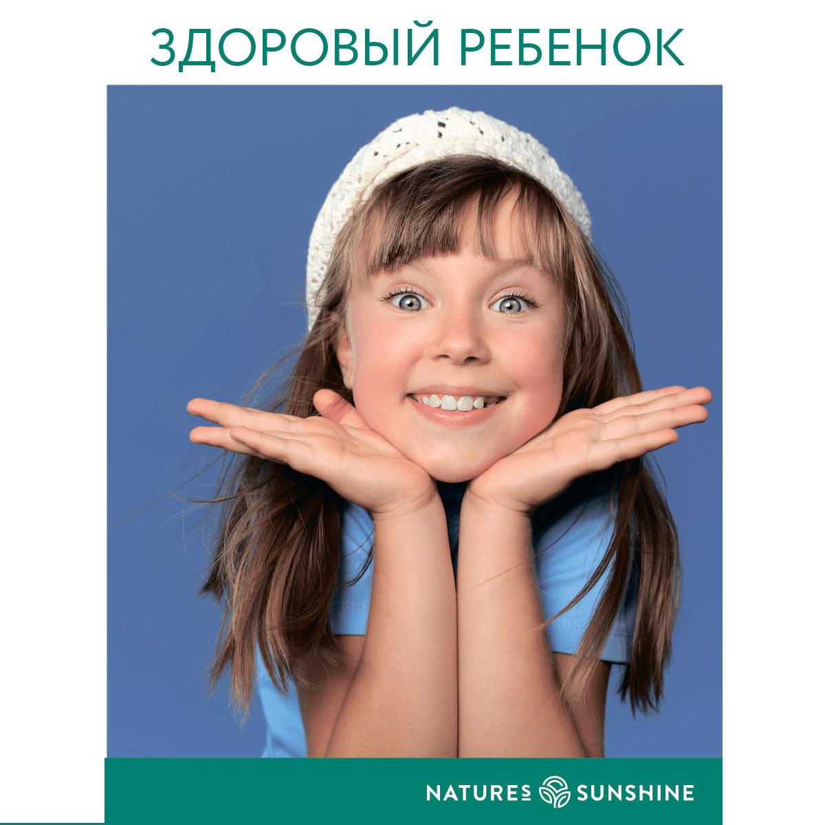Буклет «Программа «Здоровый ребенок»