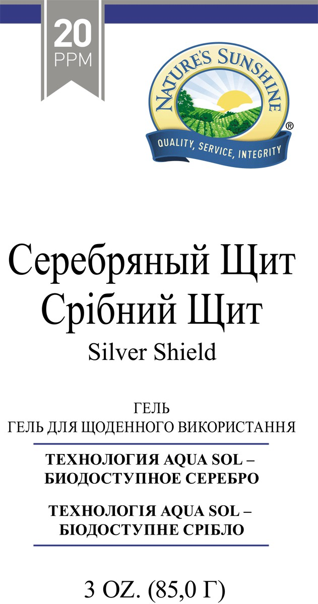 Silver Shield Gel [4950] (-20%)