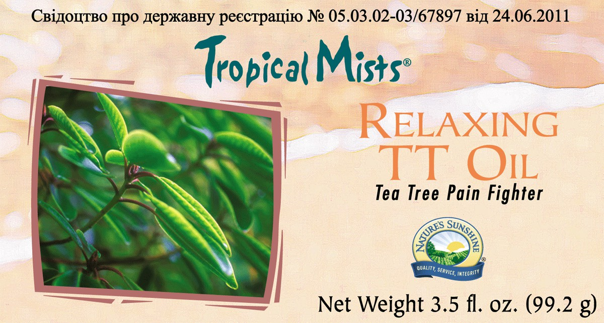 Relaxing TT Oil [61564] (-15%)