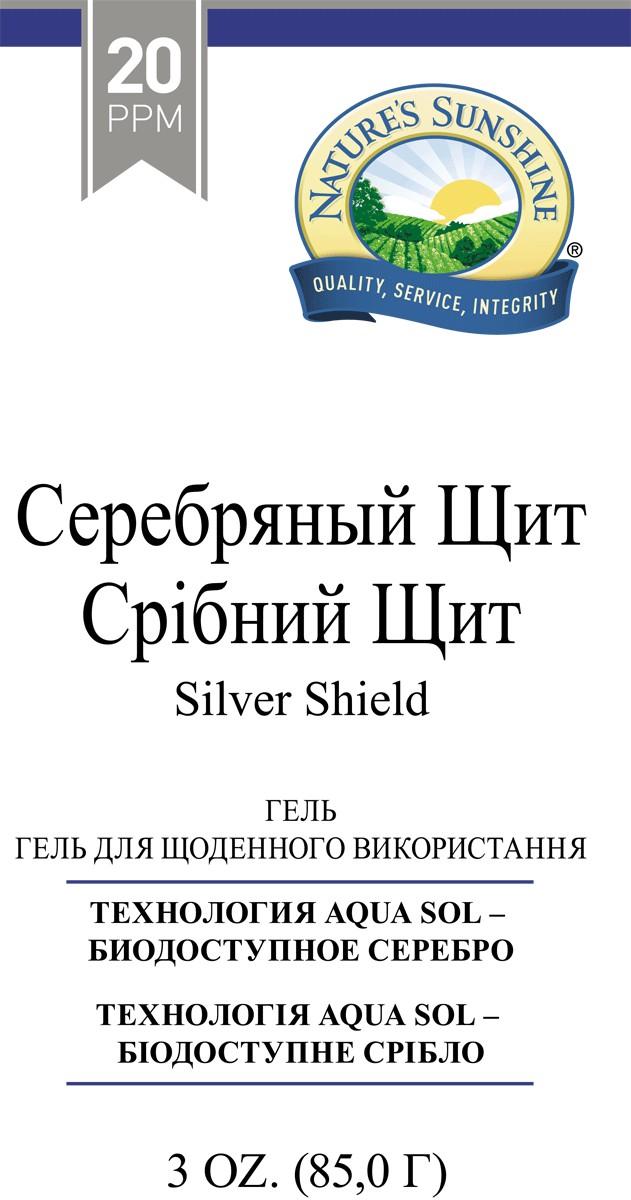 Набор 1+1: Silver Shield Gel [4950] (1 шт) + Compact Blusher «Peach Jam» [62101] (1 шт) (годен до 10.2017)