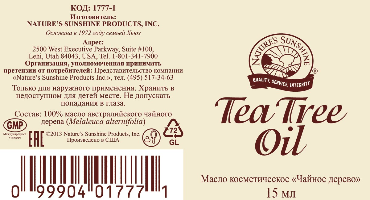 Tea Tree Oil [1777] (-10%)