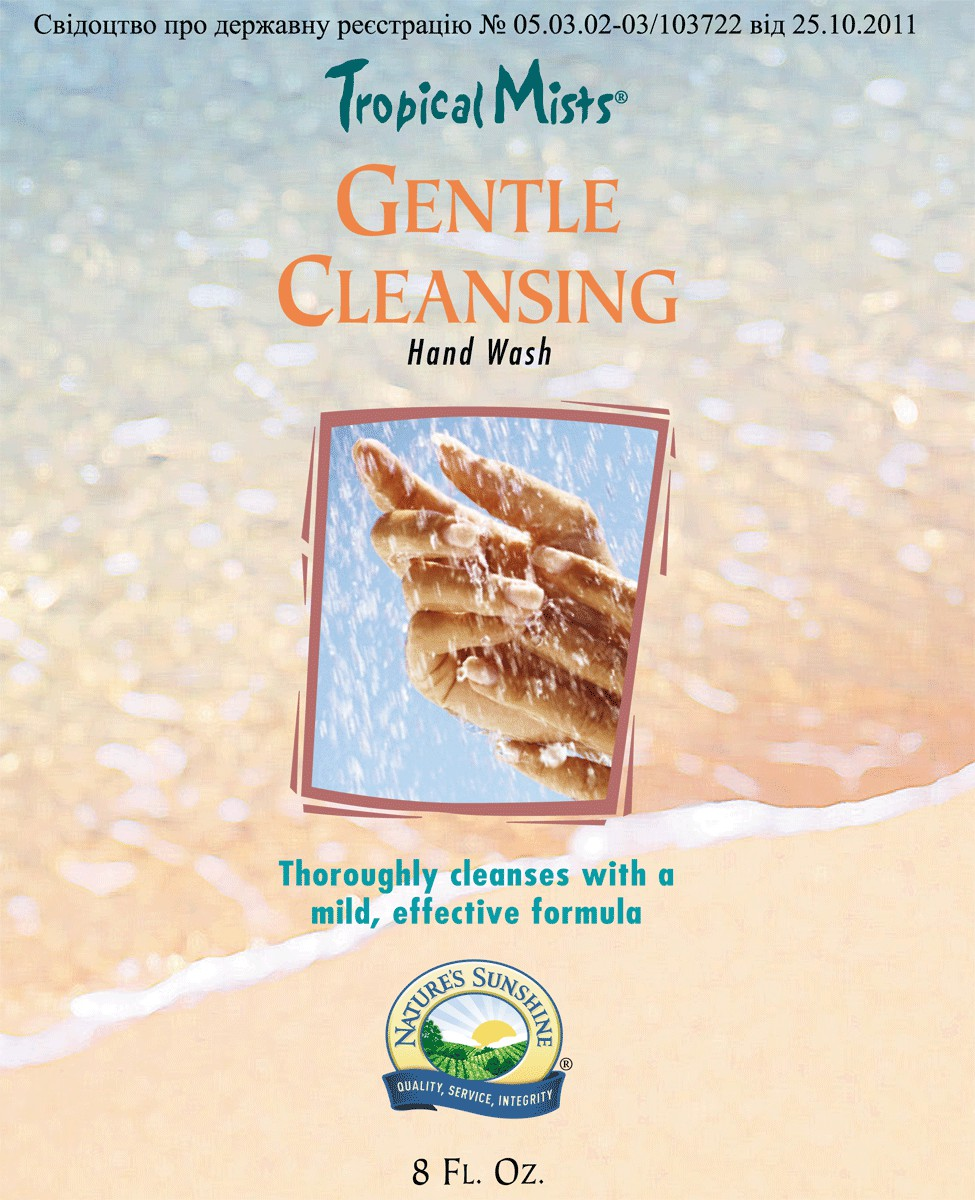Gentle Cleansing Hand Wash