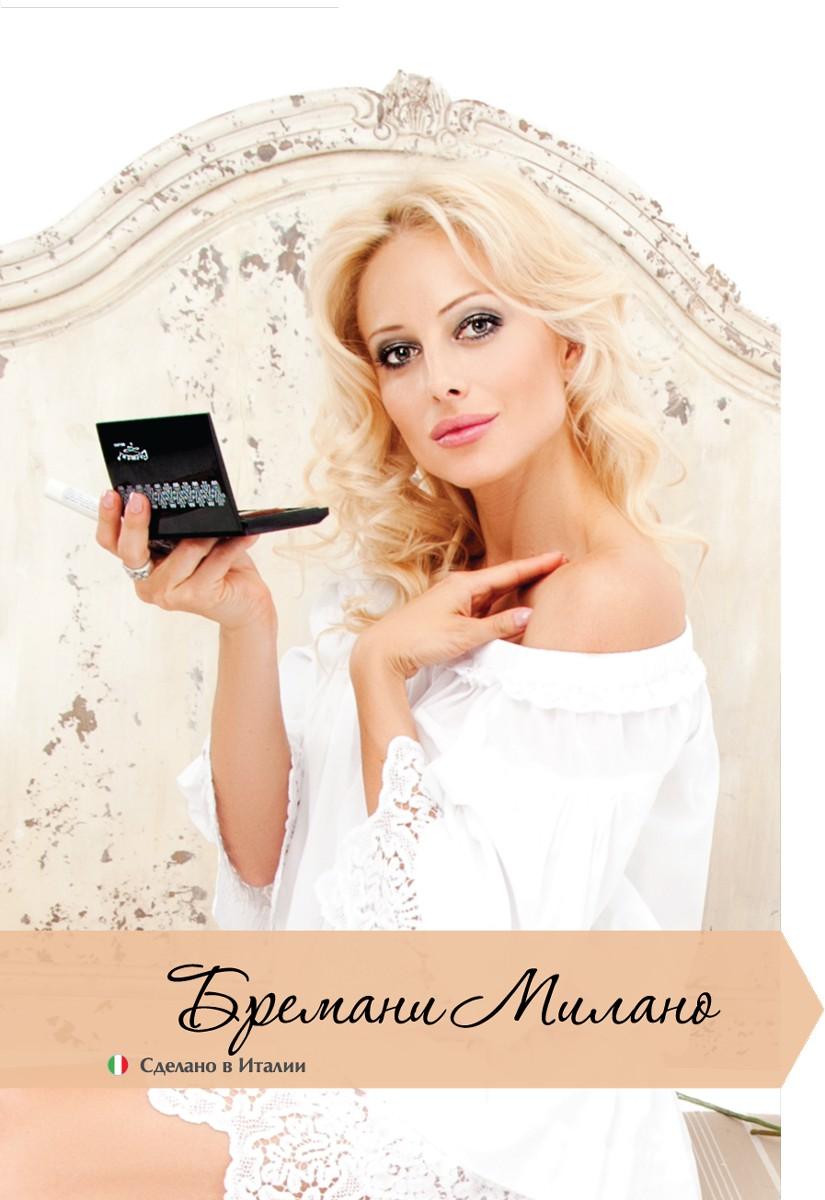 Набор 1+1: Compact Blusher Rosy Musk (-30%) [64866] + Mascara Charming Lash/Volume&Length Fleur-de-lis [62056] (1 шт) (годен до 09.2017)