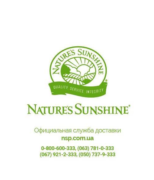 Пакет полиэтиленовый NSP (майка)
