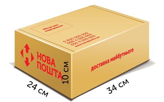 """Коробка """"Новая почта"""" большая"""