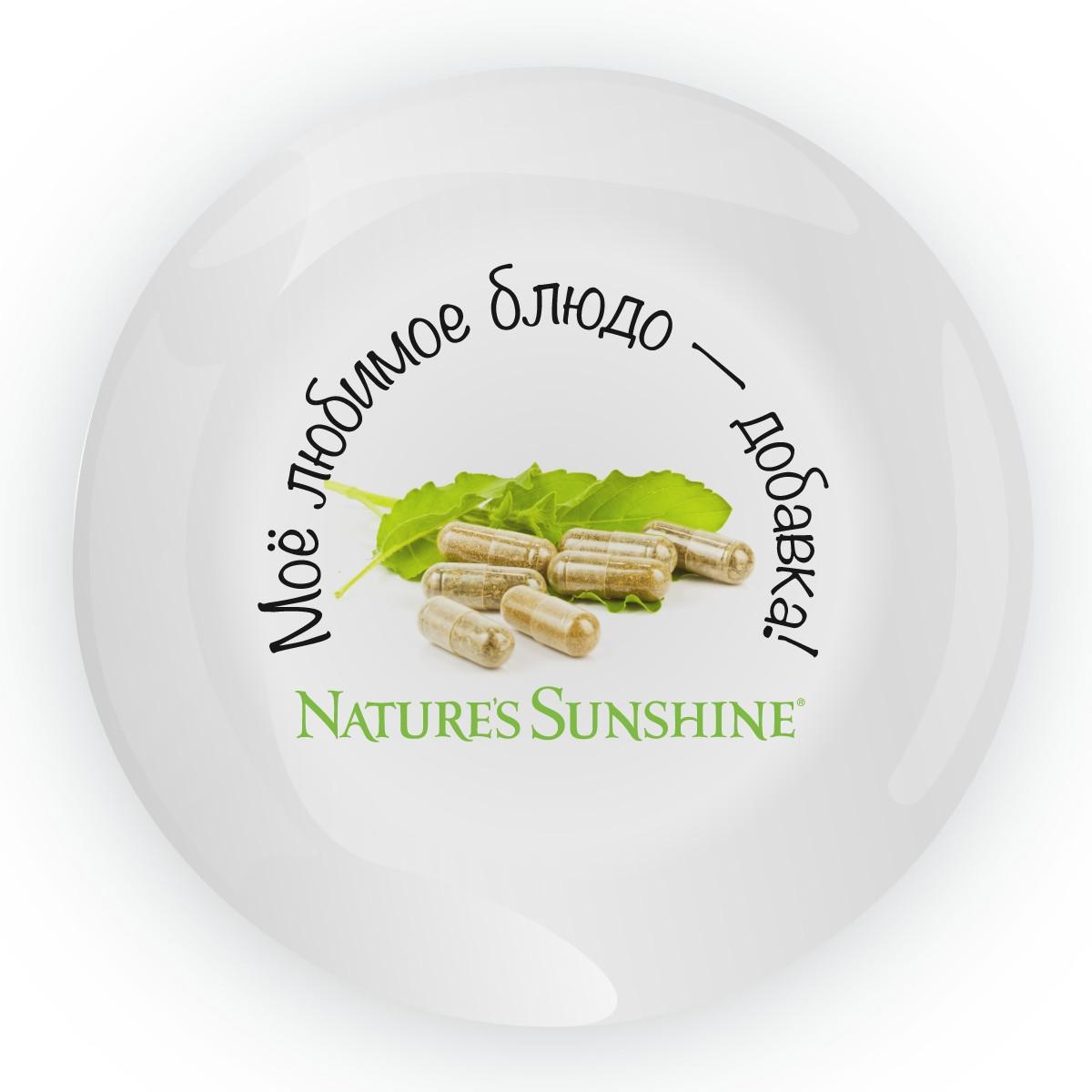 Декоративная тарелка NSP (2 вариант)