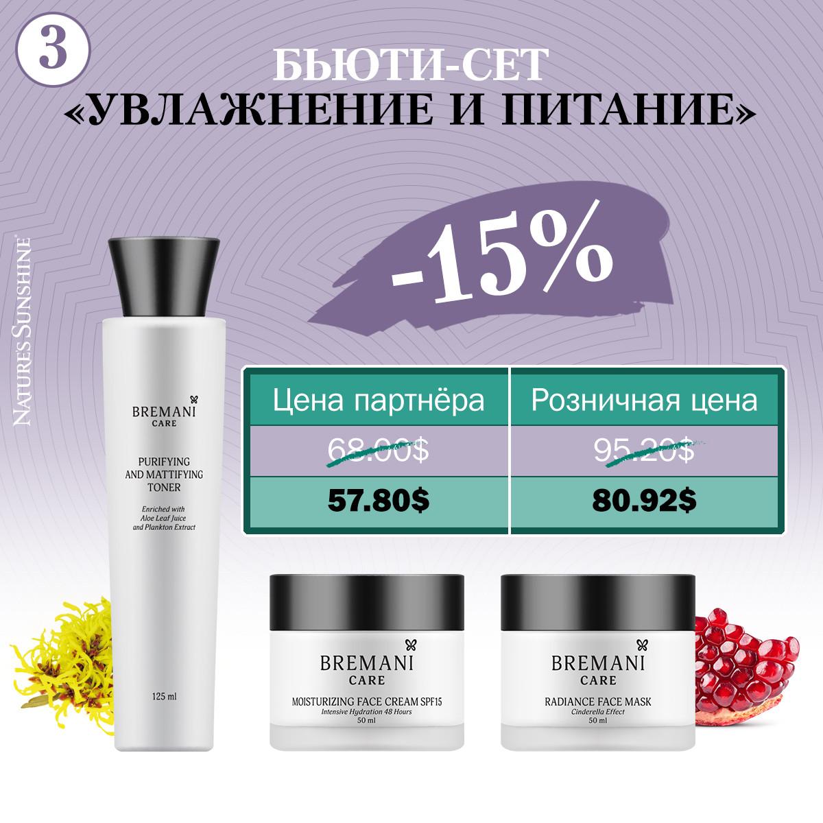 Kit Cosmetics 64254