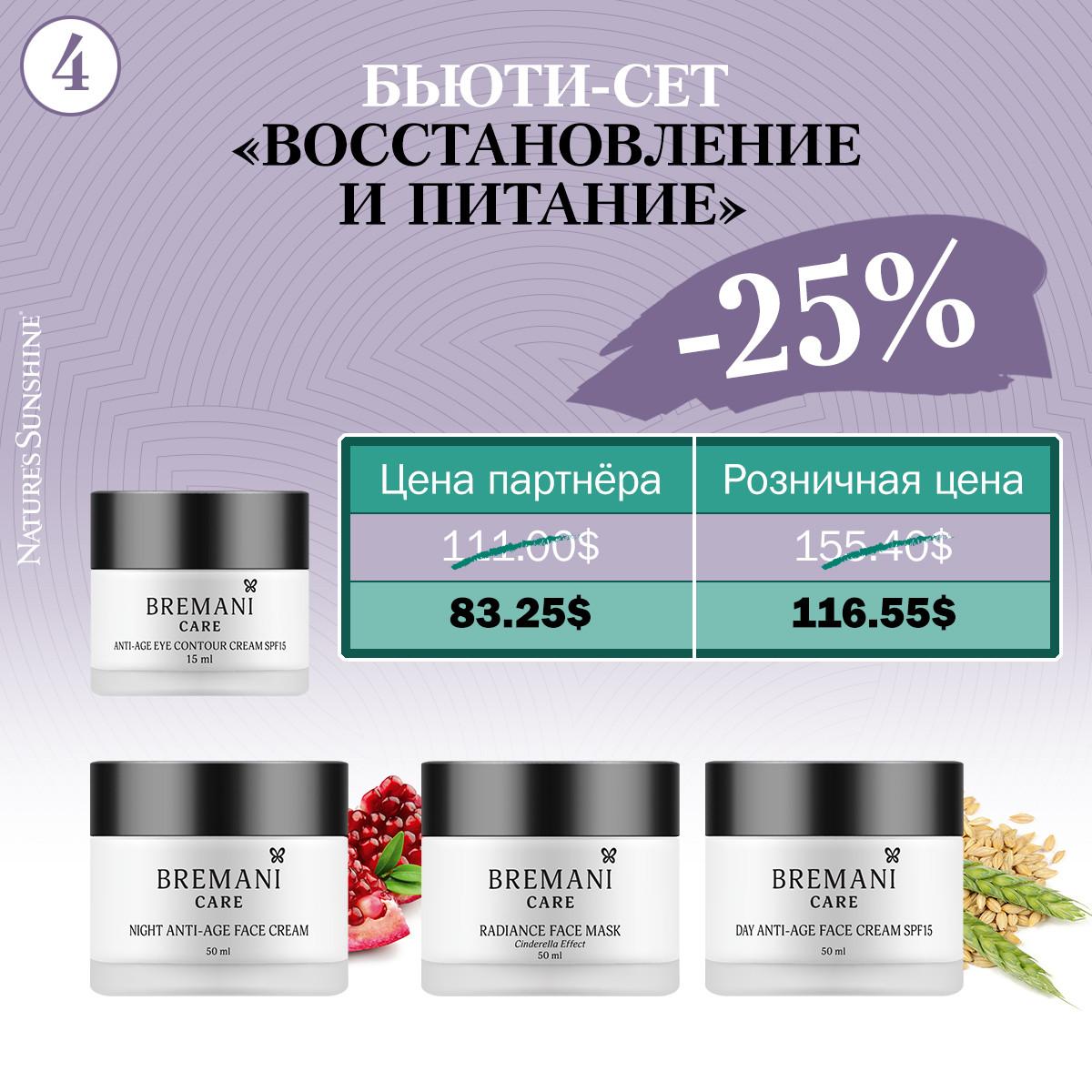 Kit Cosmetics 64255