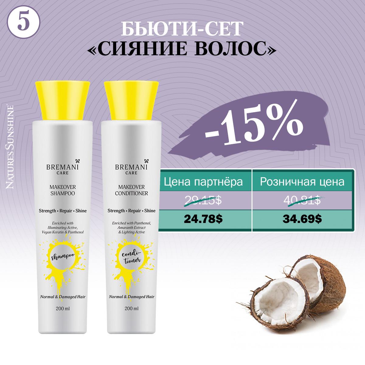 Kit Cosmetics 64256