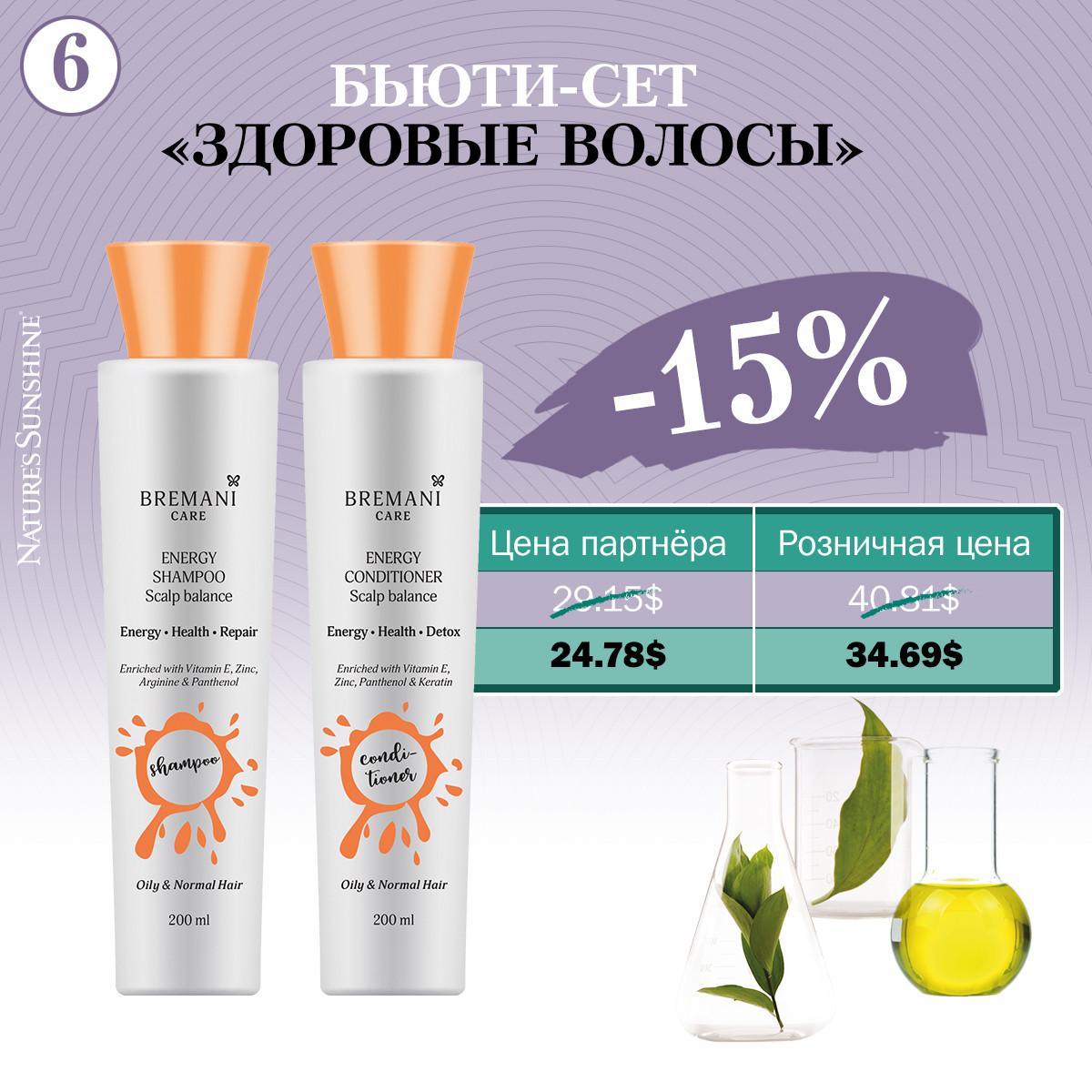 Kit Cosmetics 64257